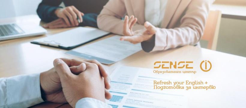 Refresh your English + job april 2021